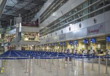 Leeres Terminal
